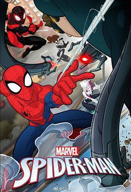 蜘蛛侠 第二季
