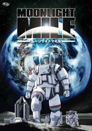 月光旅程 第一季:升空
