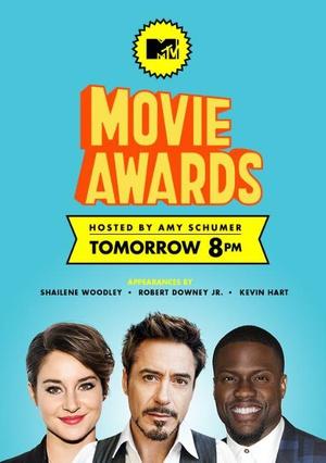 2015年MTV电影大奖