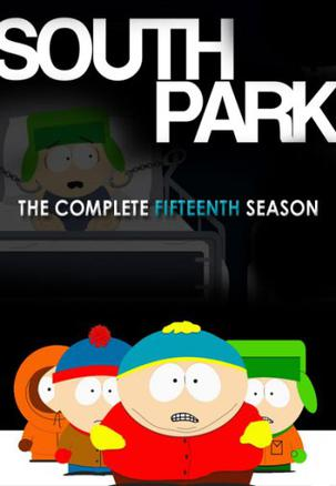 南方公园 第十五季