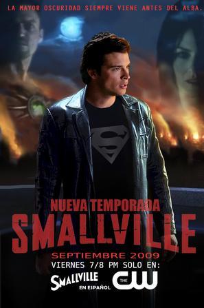 超人前传   第九季