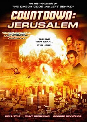 最终时刻:耶路撒冷
