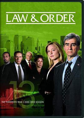 法律与秩序 第十三季