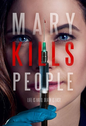 死亡医生玛丽 第一季