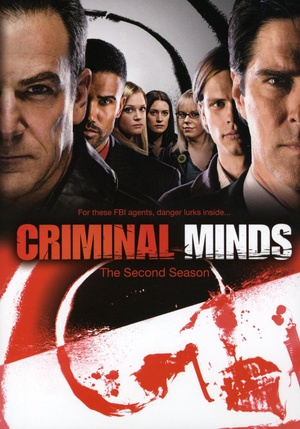 犯罪心理 第二季