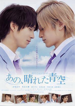 春风物语5:晴朗青空