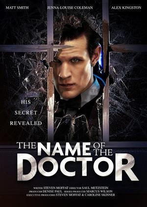 神秘博士 第七季