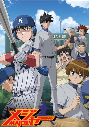 棒球大联盟 第三季