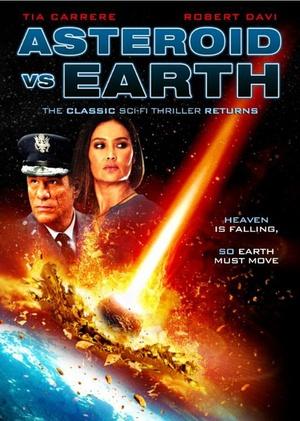 小行星愛地球