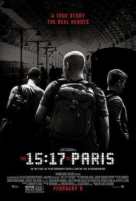 15点17分,启程巴黎