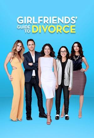 闺蜜离婚指南 第一季