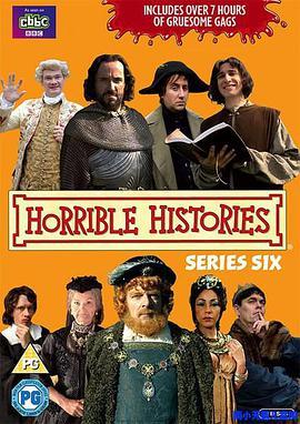 糟糕历史 第六季