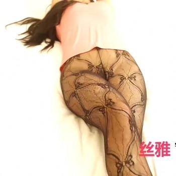 siyamm 丝雅写真 第131集