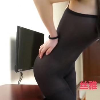 siyamm 丝雅写真 第141集