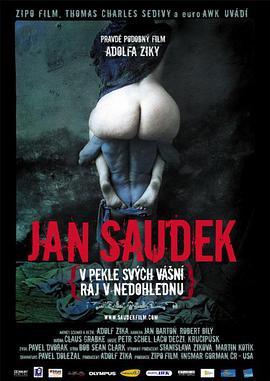 Jan Saudek之旅