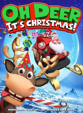 噢,它是,圣诞驯鹿
