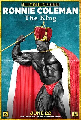 罗尼库尔曼 - 健美之王