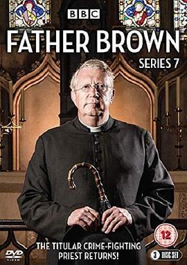 布朗神父 第七季