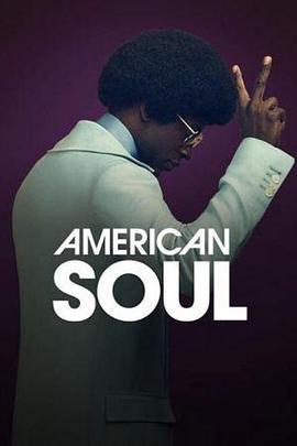 美国灵魂 第一季