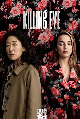 杀死伊芙 第二季